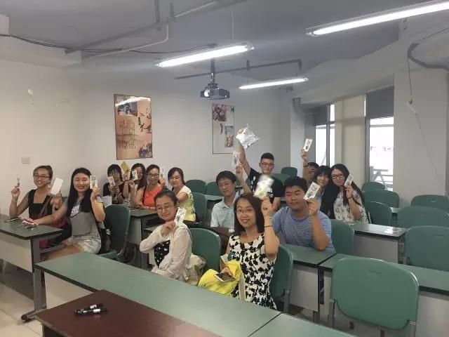亚联教育集团