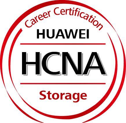 HCNA-Storage(存储初级工程师)