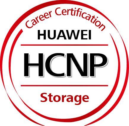 HCNP-Storage(存储高级工程师)