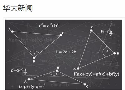 十堰华大教育培训课程