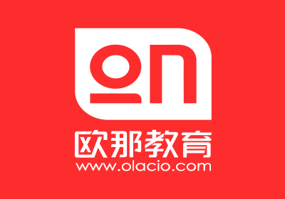 北京德语培训课程