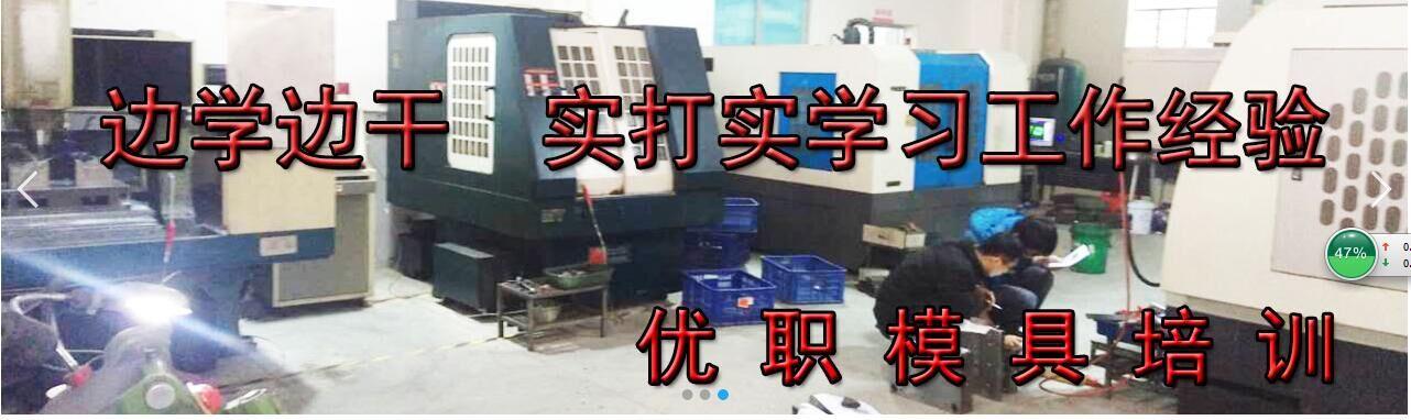 余姚PowerMILL数控编程培训加工中心雕刻机