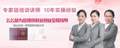 北京momoda母婴护理育婴培训学院