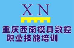 九龙坡UG业余培训班