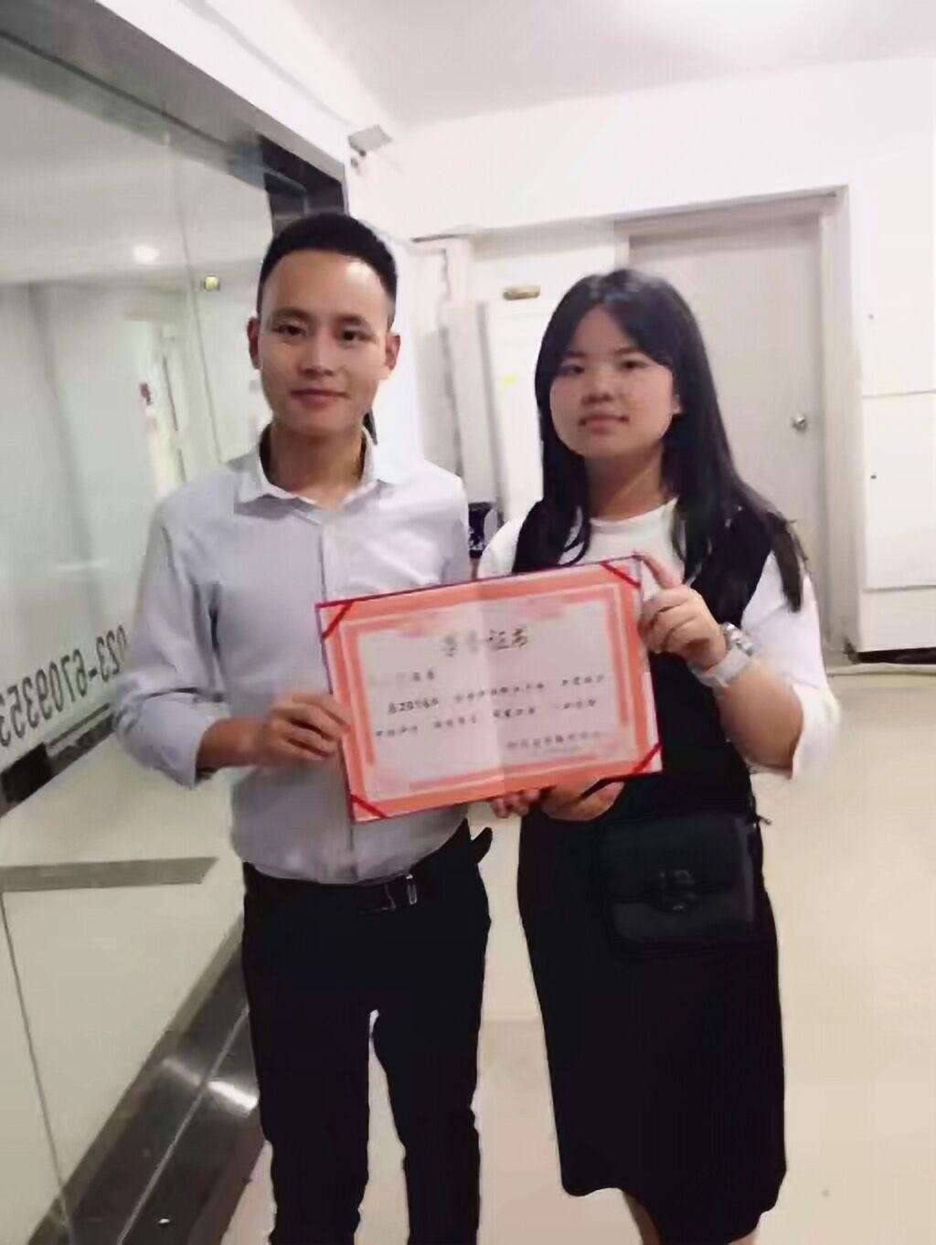 乐渊医考中心游老师