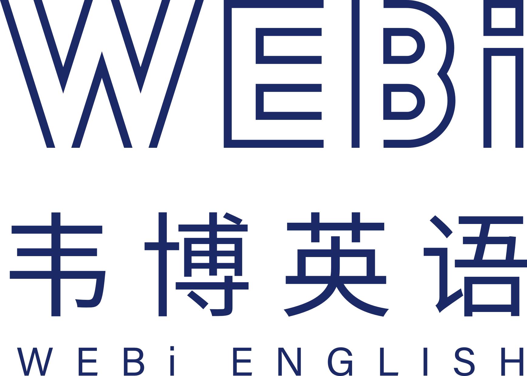 武汉韦博英语培训中心