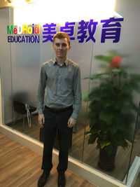 北京美卓英语 Chris