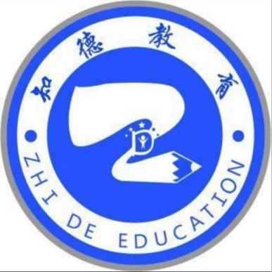 太原知德教育托福TOEFL强化班