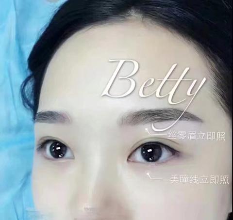 韩式半永久定妆眉与纹眉的区别?
