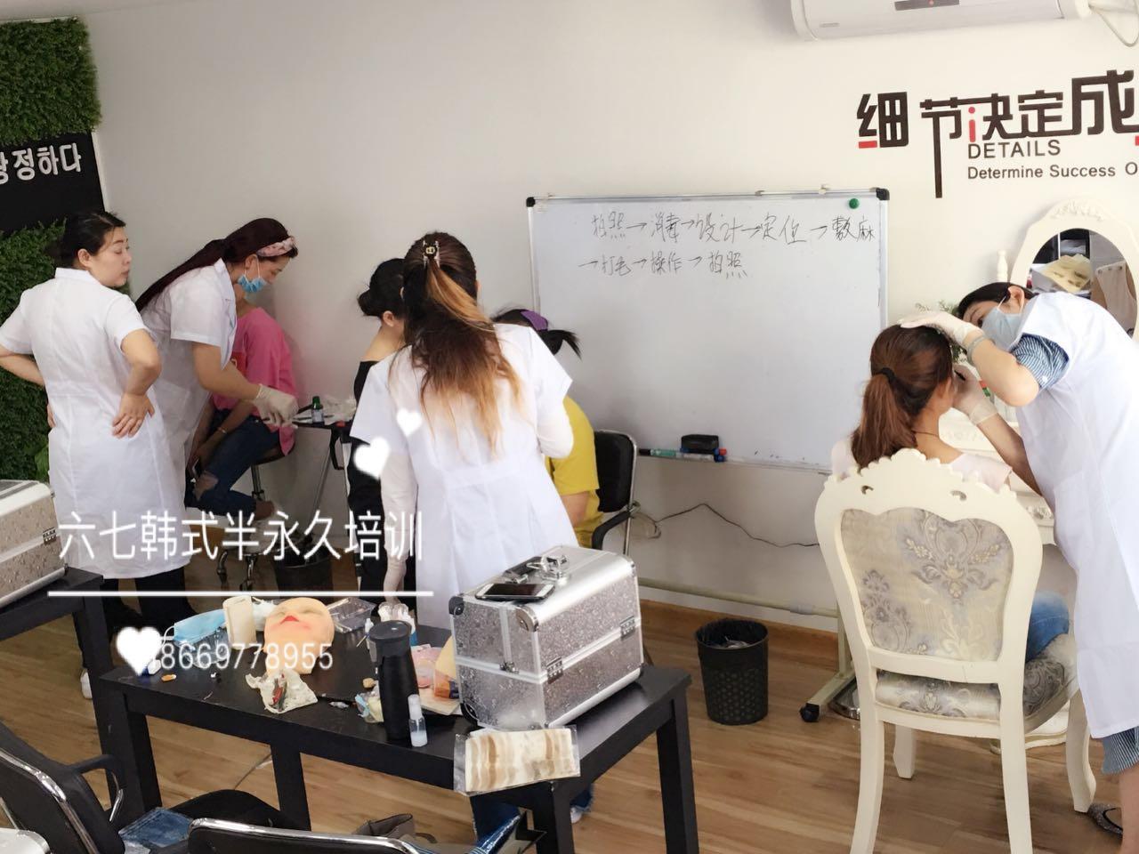 青岛六七韩式培训