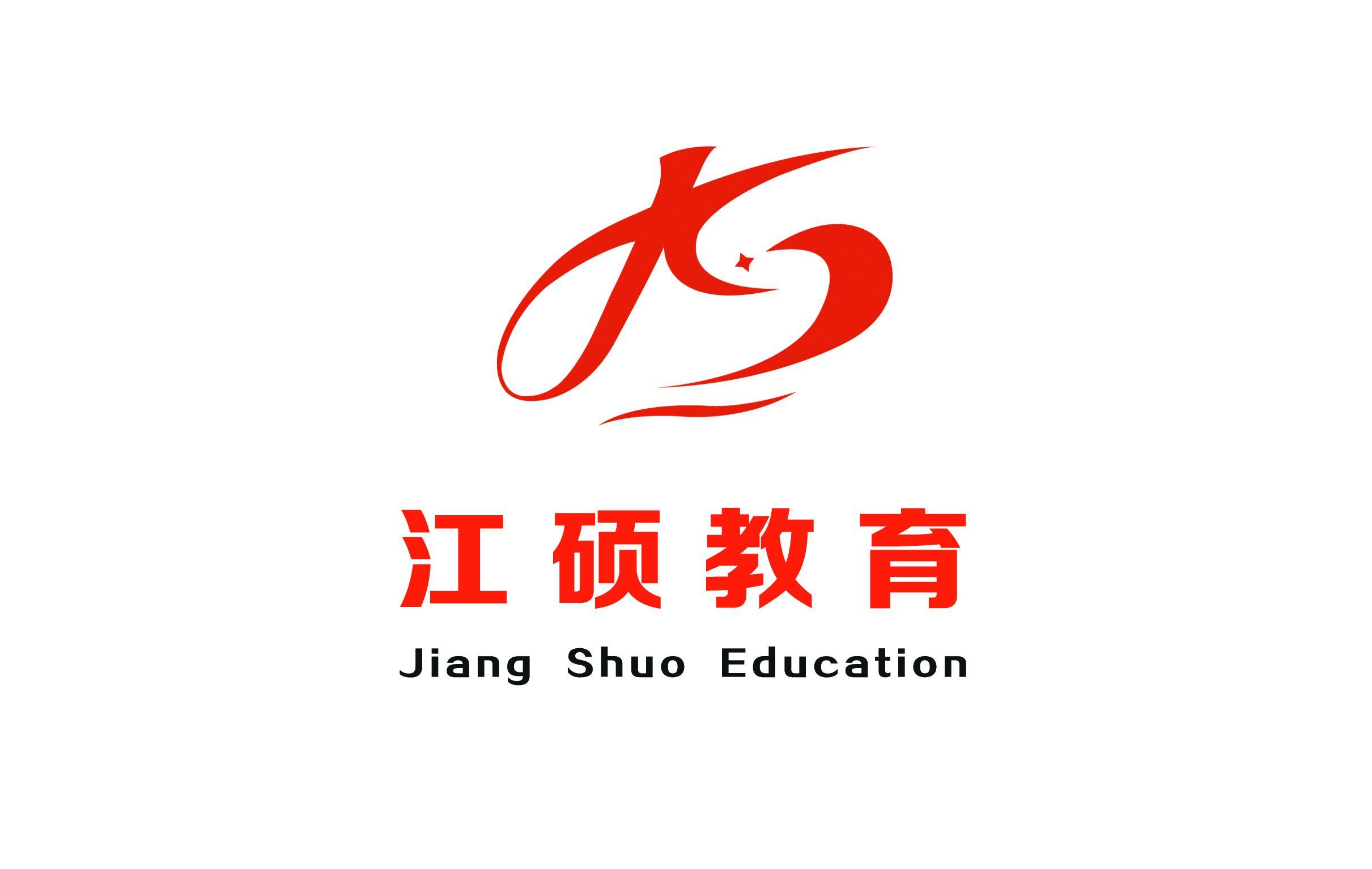 中国地质大远程教育