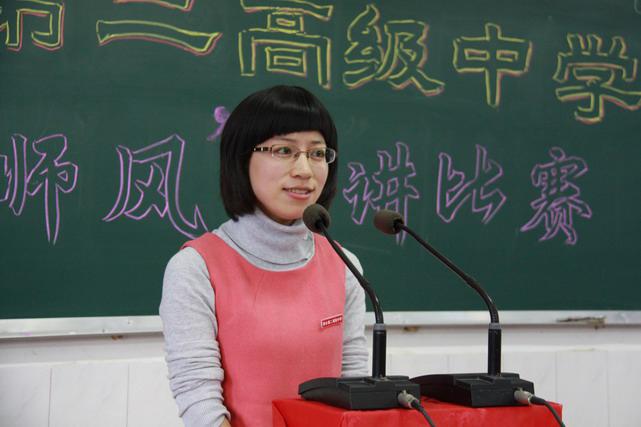 石家庄学鼎教育赵老师