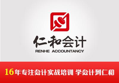 无锡零基础财务税务管理全能班