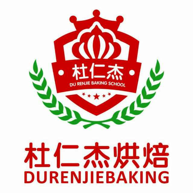 ㊣绥滨县西点培训|蛋糕面包甜品烘焙学习班