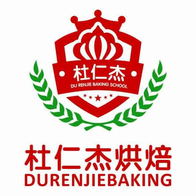 ㊣茄子河西点培训|蛋糕面包甜品烘焙学习班