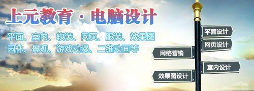 苏州上元职业培训培训课程