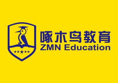 北京啄木鸟教育