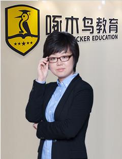 北京啄木鸟教育 白老师