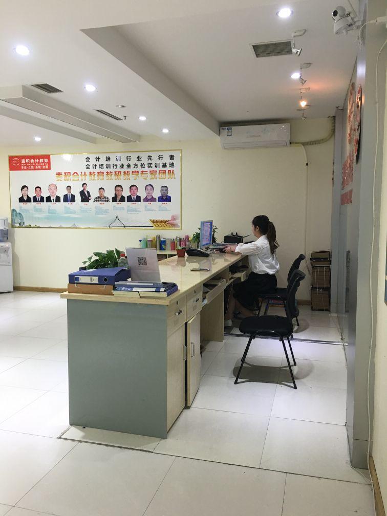 重庆麦积会计培训学校前台一角