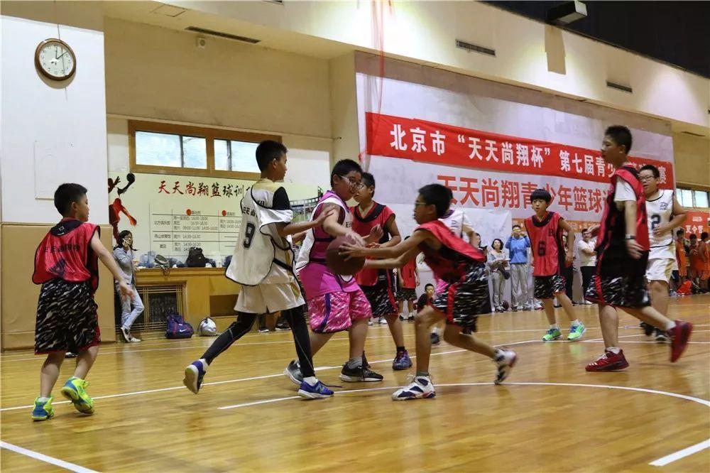 北京天天尚翔青少年篮球训练营 友谊比赛