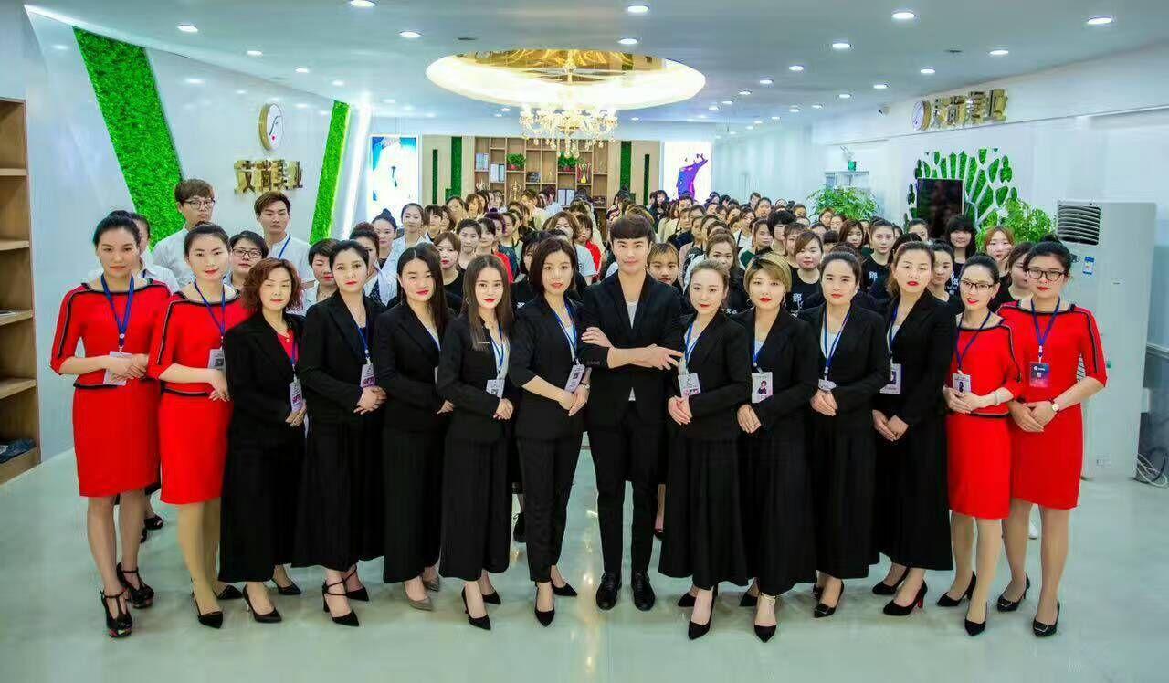 漯河艾尚化妆美甲纹绣培训学校