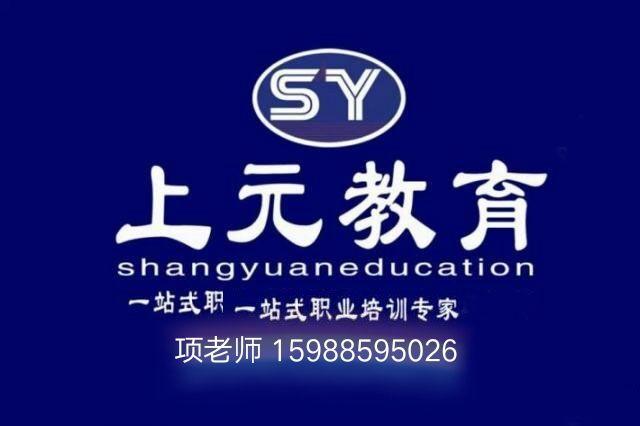 金华高级育婴师培训机构