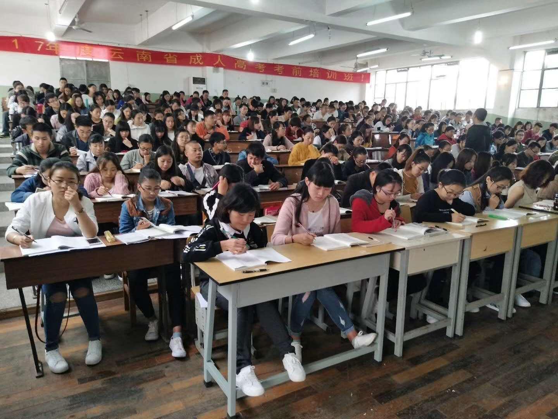 云南省成人高等教育云升报名中心 公共课堂