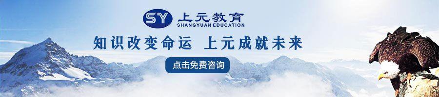 南京三菱PLC专业培训
