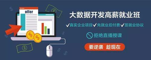 北京魔据教育