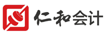仁和会计北京校区