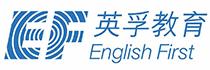 北京英孚少儿英语培训学校