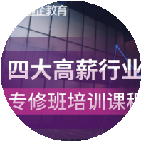 蚌埠会计培训恒企会计四大高薪行业专修班
