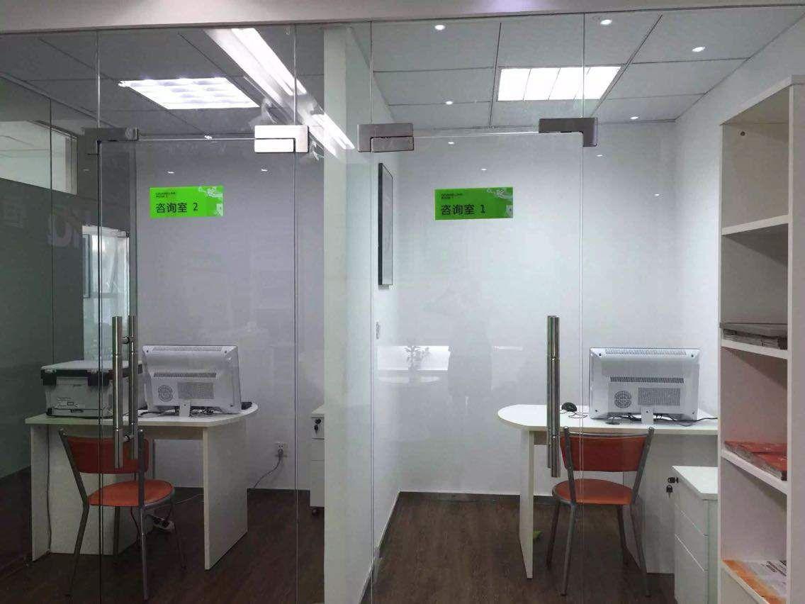 上海恒企会计培训