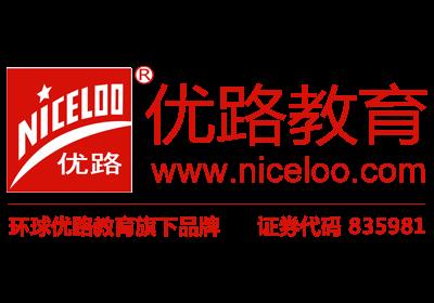 北京理工大学现代远程教育培训