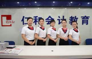 仁和会计武汉软件园校区前台