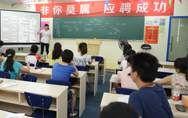 仁和会计武汉软件园校区仁和课堂