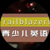 英孚酷炫英语Trailblazers课程