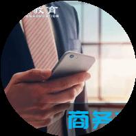 张家港高级商务秘书班培训
