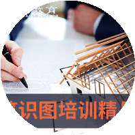 徐州上元建筑识图培训