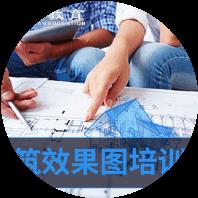 宁波建筑效果图培训