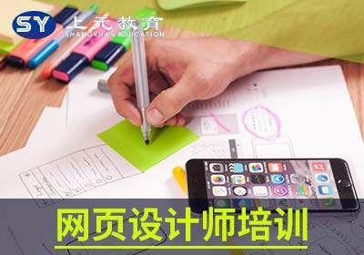 上海电脑效果图制作综合班