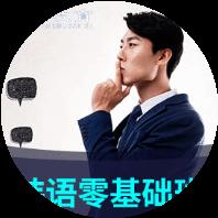 宜兴零基础韩语培训