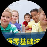 宜兴日语培训班