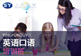 吴江中教英语快捷口语培训学校