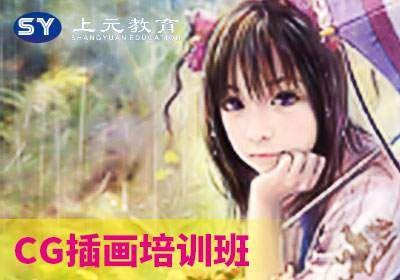 宁波CG插画培训