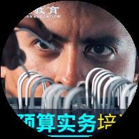南京安装预算师培训