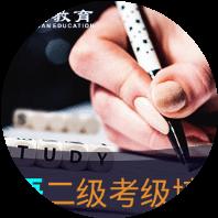常熟日语零基础直达二级考级培训