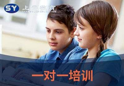 常熟日语VIP课程