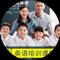 北京初级英语学习