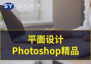 江阴平面设计Photoshop精品